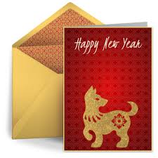 new year card greetings free new year ecards new year cards greeting