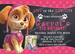 paw patrol birthday invitations kustom kreations