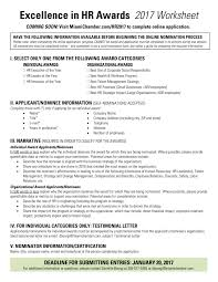 Responsibility Worksheet Greater Miami Shrm Greater Miami Society For Human Resource