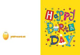 print free birthday card free childrens birthday cards free