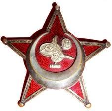 Ottoman Medals Gallipoli