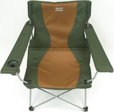 Foldable Armchair Shakespeare Deluxe Folding Armchair U2013 Glasgow Angling Centre