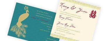 sles of wedding invitations spiritual wedding invitation wording sles 4k wallpapers