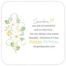 free birthday cards on facebook for grandmother send or share