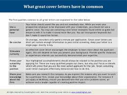 cover letter management consulting professional resumes sample