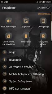 Download U0026 Install Galaxy S7 Edge Injustice Theme Tutorial