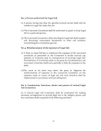 legal aid system in nepal