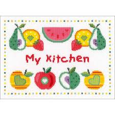 point de croix cuisine broderie point de croix fruits dans la cuisine ve0150020 jpg