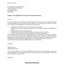 write effective cover letter 28 images resume writing cover