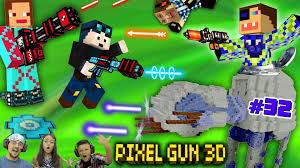 Dantdm Maps Fgteev Vs You Dantdm Shoots Us Pixel Gun 3d Star Wars Atat