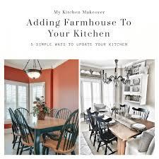 Kitchen Makeover Blog - kitchen makeover archives bless this nest