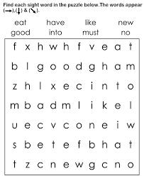 sight word worksheets esl efl worksheets kindergarten