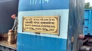 19046 tapti ganga express pt chhapra to surat wr western zone