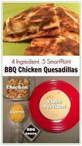Quick Simple Dinner Ideas Best 25 Weight Watcher Recipes Ideas On Pinterest Weight