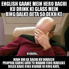 Funny Hyderabadi Memes - hyderabadi baatan aisich bolte maki kir kiri home facebook