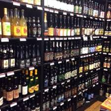 Wine Cellar Liquor Store - brighton gourmet and wine cellar cheese shops 569 washington