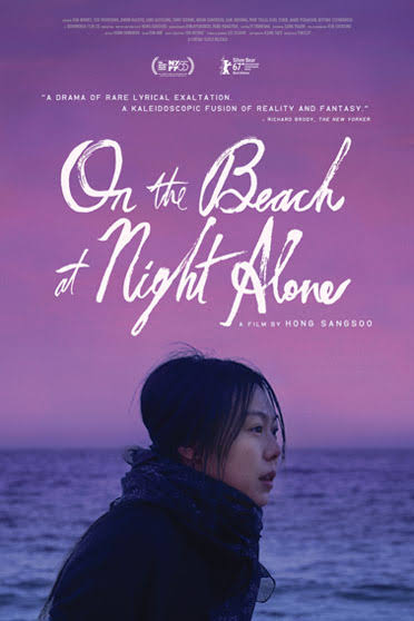 Image result for On the Beach at Night Alone