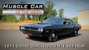 Dodge Muscle Cars - muscle car of the week video episode 136 1971 dodge challenger r