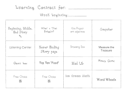 Beginning Middle And End Worksheets Learning Centers Tracking Sheets Lovetoteach Org Free
