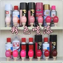 Light Pink Spray Paint - 柒彩奏鸣曲from the best taobao agent yoycart com