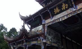 my travels with lieh tzu thekongdanfoundation