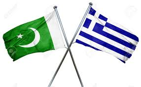 Pakistan Flag Picture Pakistan Flag Combined With Greek Flag Oym