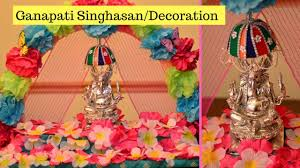 How To Make Decoration At Home by How To Make Ganapati Decorations At Home Diy Makar Umbrella
