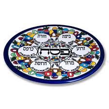 passover plate passover seder plate jerusalem armenian ceramic