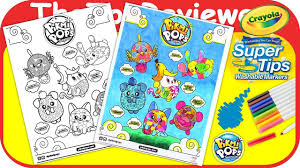 pikmi pops coloring page crayola super tips washable markers