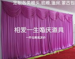 wedding backdrop curtains curtain wholesalers picture more detailed picture about hotsale