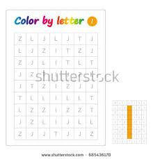 color by letters learning alphabet letters stock vector 685436179