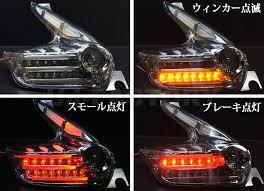 juke aftermarket tail lights uj factory rakuten global market nissan juke juke f15 led