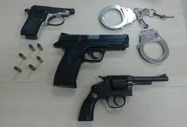 Suspeito de ser um dos principais traficantes de armas da Serra é ...