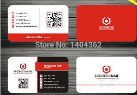 Free Design Business Cards Online Get Cheap Custom Card Design Aliexpress Com Alibaba Group