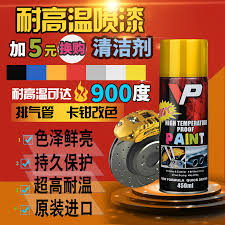 caliper spray paint imports 900 degrees high temperature exhaust