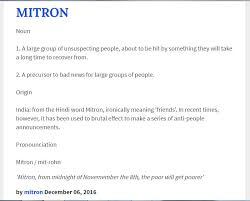 Memes Urban Dictionary - urban dictionary pokes fun at modi with hilarious meaning of mitron
