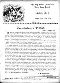 駘ection bureau association 1966 bulletin no 5 hong kong boy scouts association by