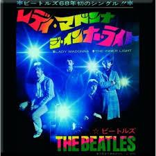 The Inner Light Beatles The Beatles Fridge Magnet Yellow Submarine Abbey Road Sgt Pepper