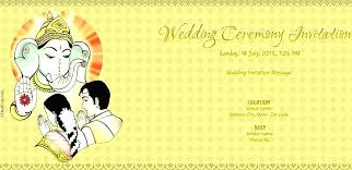 indian wedding invitation online online indian wedding invitation free or 46 south indian