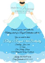 cinderella princess birthday party invitation