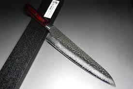 sakai takayuki 33 layer vg10 damascus hammered chef knife gyuto
