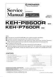 pioneer deh p7800mp wiring diagram gooddy org
