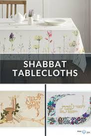 blech shabbat best shabbat tablecloths judaica table settings 2017