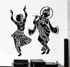 Dance Wall Murals Wall Murals Canada Wall Murals India Along With Home Decorations