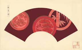 japanese fan maroon background with and salmon trees and bamboo japanese