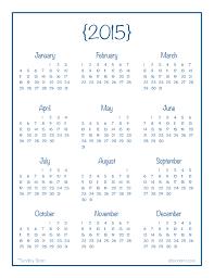 printable art calendar 2015 year at a glance calendar organized life free printable