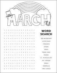 printable word search worksheets march word search