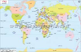 world map image with country names hd map in