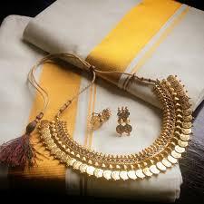 kerala kasava set saree sarees kerala saree and