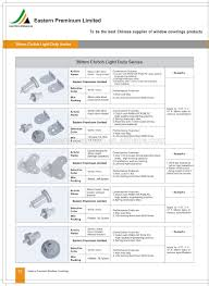 american extension brackets for made to roller blinds buy roller